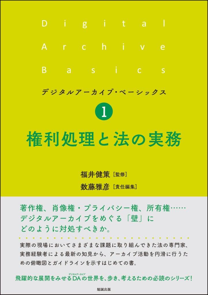 利用者:日本誌/アーカイブ