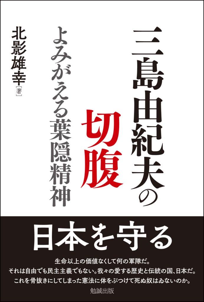 文芸 : 勉誠出版