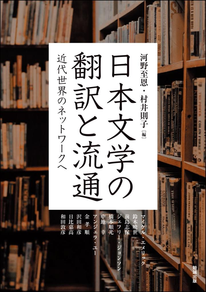 http://bensei.jp/images/books/22682.jpg